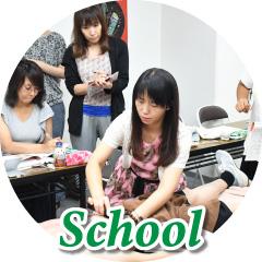 かっさを学ぶスクール講座