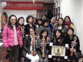 社団法人台灣美容技藝發展協會