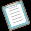 アンケートを集めてサイトやブログに「お客様のお声」を掲載することの重要性